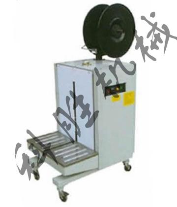 侧面捆扎机|水产品自动捆扎机|重物捆扎机